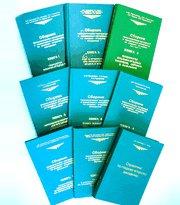 нормативно-технічна документація для промислових підприємств